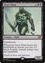 墓所のタイタン/Grave Titan(C14)【英語】
