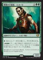 背教の主導者、エズーリ/Ezuri, Renegade Leader(C14)【日本語】