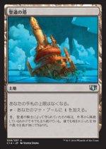 聖遺の塔/Reliquary Tower(C14)【日本語】