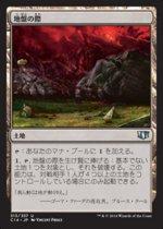 地盤の際/Tectonic Edge(C14)【日本語】