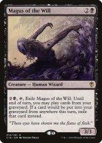 意志の大魔術師/Magus of the Will(C16)【英語】