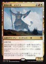 勝利の神、イロアス/Iroas, God of Victory(C16)【日本語】