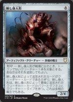 映し身人形/Duplicant(C18)【日本語】