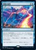 激情の後見/Fierce Guardianship(C20)【日本語】