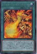 ゴッド・ブレイズ・キャノン【シークレット】DP24-JP005