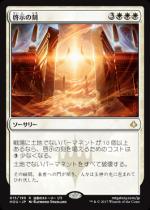 啓示の刻/Hour of Revelation(HOU)【日本語】