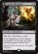 アルゲールの断血 // アクロゾズの神殿/Arguel's Blood Fast // Temple of Aclazotz(XLN)【英語】