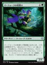 マーフォークの枝渡り/Merfolk Branchwalker(XLN)【日本語】