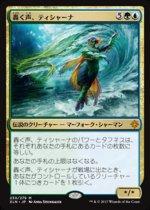 轟く声、ティシャーナ/Tishana, Voice of Thunder(XLN)【日本語】
