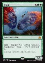 万猛竜/Polyraptor(RIX)【日本語】