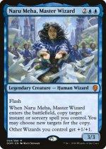 練達の魔術師、ナル・メハ/Naru Meha, Master Wizard(DOM)【英語】