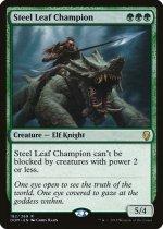 鉄葉のチャンピオン/Steel Leaf Champion(DOM)【英語】