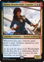 ウェザーライトの艦長、ジョイラ/Jhoira, Weatherlight Captain(DOM)【英語】