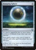 減衰球/Damping Sphere(DOM)【英語】