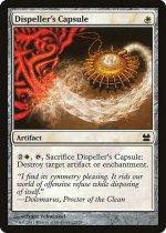 祓い士の薬包/Dispeller's Capsule(MMA)【英語】