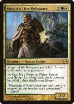 聖遺の騎士/Knight of the Reliquary(MMA)【英語】