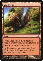 鮮烈な岩山/Vivid Crag(MMA)【英語】