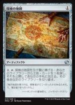 探検の地図/Expedition Map(MM2)【日本語】