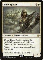 刃の接合者/Blade Splicer(MM3)【英語】