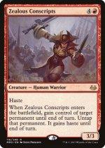 士気溢れる徴集兵/Zealous Conscripts(MM3)【英語】