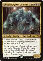 幽霊議員オブゼダート/Obzedat, Ghost Council(MM3)【英語】