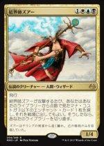 結界師ズアー/Zur the Enchanter(MM3)【日本語】