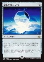 減衰のマトリックス/Damping Matrix(MM3)【日本語】
