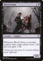 血の芸術家/Blood Artist(EMA)【英語】
