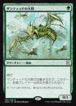 ザンティッドの大群/Xantid Swarm(EMA)【日本語】