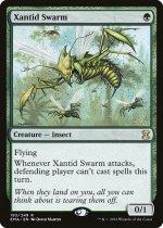 ザンティッドの大群/Xantid Swarm(EMA)【英語】