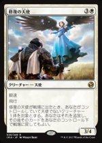 修復の天使/Restoration Angel(IMA)【日本語】