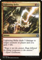 稲妻のらせん/Lightning Helix(IMA)【英語】