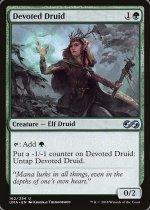献身のドルイド/Devoted Druid(UMA)【英語】