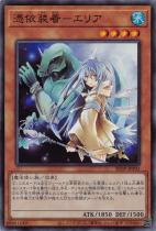 憑依装着−エリア【スーパー】SD39-JPP02