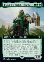 ギャレンブリグの領主、ヨルヴォ/Yorvo, Lord of Garenbrig(ELD)【日本語FOIL】(拡張アート)