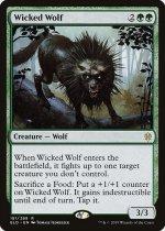 意地悪な狼/Wicked Wolf(ELD)【英語FOIL】