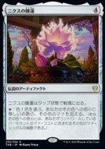 ニクスの睡蓮/Nyx Lotus(THB)【日本語FOIL】