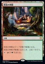 奔放の神殿/Temple of Abandon(THB)【日本語FOIL】