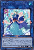 海晶乙女グレート・バブル・リーフ【ウルトラ】ETCO-JP054
