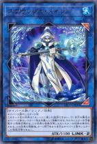 スプラッシュ・メイジ【レア】ETCO-JP048