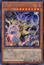 雙極の破械神【シークレット】IGAS-JP019