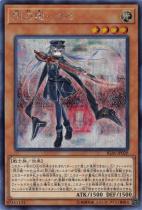 閃刀姫-ロゼ【シークレット】IGAS-JP020