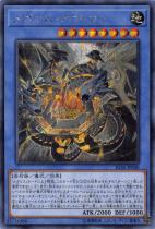 メガリス・アラトロン【シークレット】IGAS-JP040