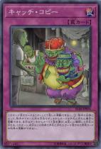 キャッチ・コピー【スーパー】IGAS-JP076