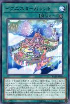 イグニスターAiランド【レア】IGAS-JP050