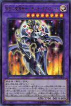 鋼鉄の魔導騎士−ギルティギア・フリード【ウルトラ】20PP-JP001