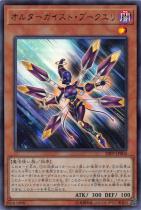 オルターガイスト・プークエリ【ウルトラ】20PP-JP004