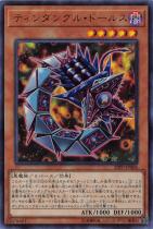 ティンダングル・ドールス【ウルトラ】20PP-JP006