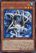 レフトハンド・シャーク【ウルトラ】20PP-JP010