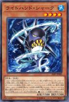 ライトハンド・シャーク【ノーマル】20PP-JP009